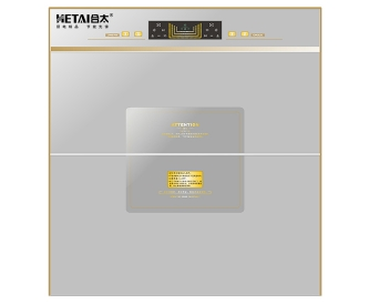 HT-ZTD-1012C
